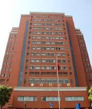 上海交通大学医学院附属仁济医院南院