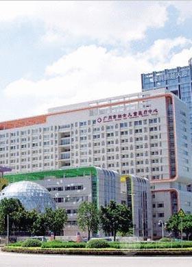 广州市妇女儿童医疗中心(妇婴医院院区)