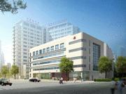 中国福利会国际和平妇幼保健院