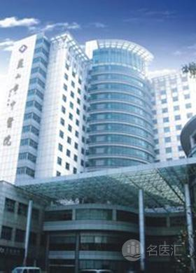 昆山市中医院