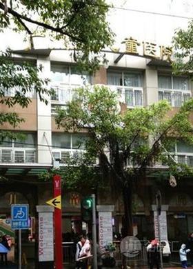 广州市妇女儿童医疗中心(儿童医院院区)