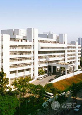 汕头大学医学院第一附属医院