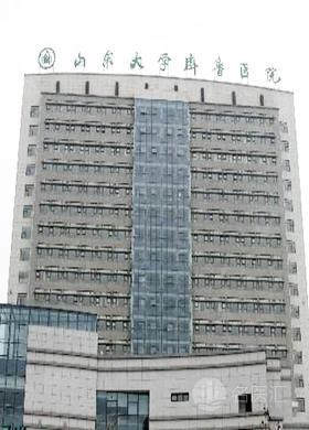 山东大学齐鲁医院青岛院区