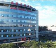 北京友谊医院国际医疗中心