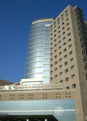 中国医学科学院肿瘤医院
