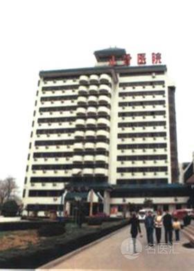 河南省洛阳正骨医院