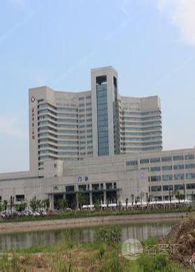 嘉兴市第一医院