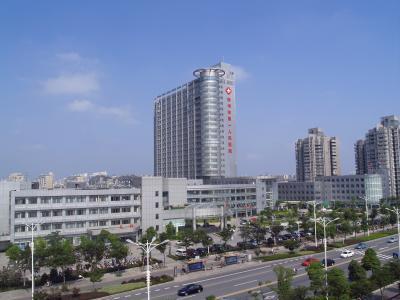 扬州市第一人民医院