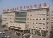 郑州大学三附院