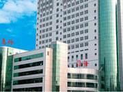 湖南省第二人民医院