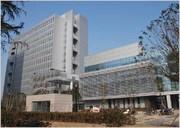 安徽省肿瘤医院