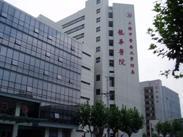 上海中医药大学附属龙华医院