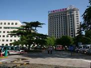 济南市中心医院