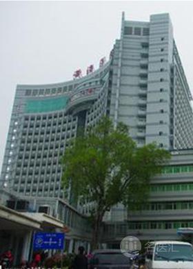 梅州市人民医院