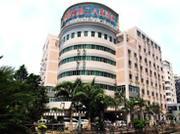 福建省第二人民医院
