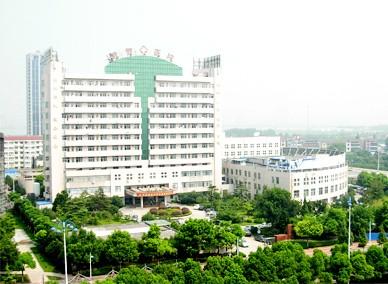 浙江武警总队医院