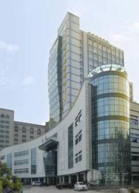 杭州市红十字会医院